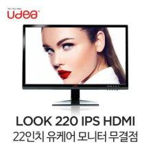 LOOK 220 IPS HDMI 유케어 무결점