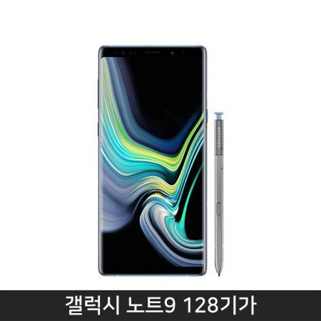 [자급제/공기계] 갤럭시노트9 128GB [클라우드...