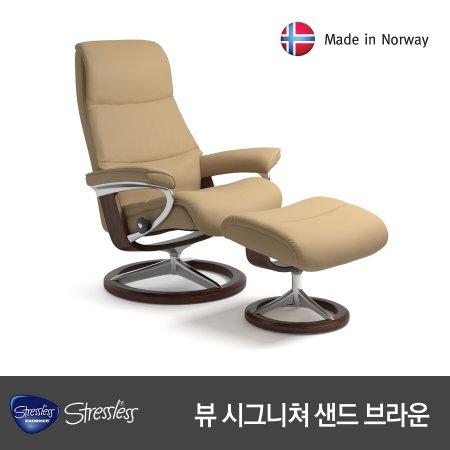 스트레스리스 VIEW SIGNATURE(뷰 시그니쳐) 팔로마/샌드(리클라이너 의자)