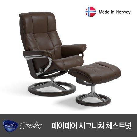스트레스리스 MAYFAIR SIGNATURE(메이페어 시그니쳐) 팔로마/체스트넛(리클라이너 의자)