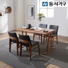 더프라임 4인용 원목식탁세트 (1400테이블+의자4) DF638792 _스톤애쉬