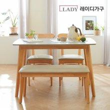 알로 4인 식탁세트 (벤치1,의자2) _내추럴