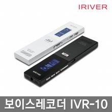 IVR-10 16GB 보이스레코더 (블랙)
