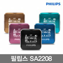 SA2208 8GB MP3/녹음/라디오 (그린)