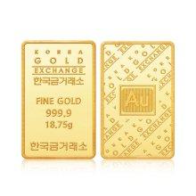 (어메이징) 한국금거래소 골드바 18.75g [순금24k]
