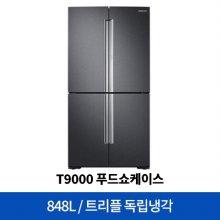 4도어 푸드쇼케이스 T9000 냉장고 RF85N9613G1 [848L]