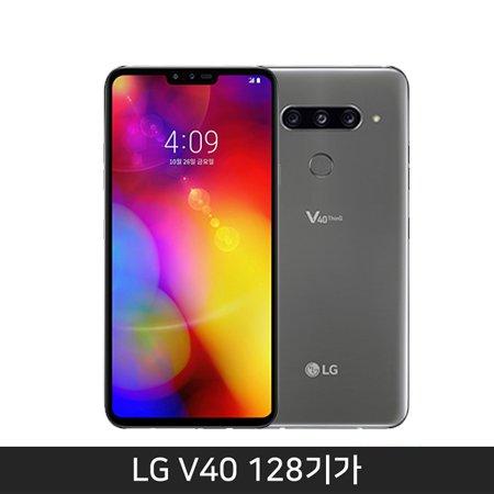 [자급제/공기계] LG V40 [뉴플래티넘그레이][...