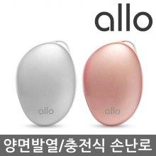 양면발열 휴대용 손난로 보조배터리 WM500 핑크