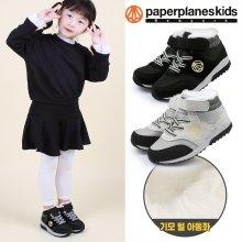 PK7844 아동 털 운동화 겨울 아동화 라이트그레이:150