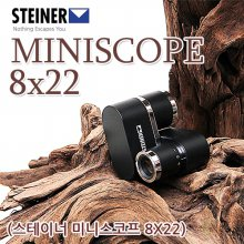 미니스코프 8x22 독일 망원경