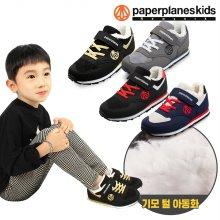 PK7841 아동 겨울 털운동화 그레이:150