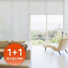 [1+1]네츄럴 롤 블라인드 하롱베이(스노우 화이트)_소형(95x230)