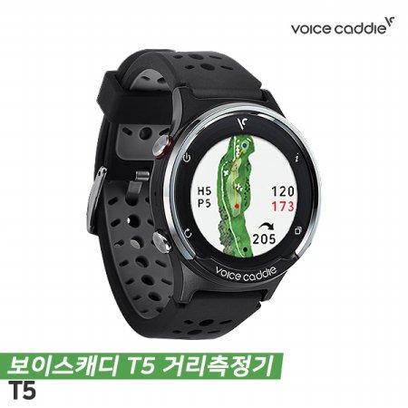 보이스캐디 PREMIUM WATCH T5 거리측정기 [블랙] 거리측정기:화이트