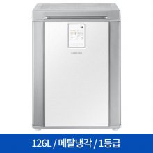 뚜껑형 김치냉장고 RP13N1121HE (126L) 1도어/1등급