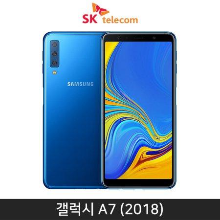 [SKT] 갤럭시 A7 2018 [블루][SM-A750SBL]