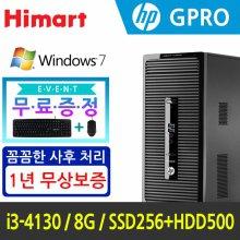 [HP] 인텔 i3-4130 / 8G / SSD 256G+HDD 500G / 윈도우7 [400GPRO_4I3_8S2H5] 가성비/인강용/사무용 컴퓨터 데스크탑