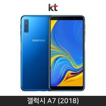 [KT] 갤럭시 A7 2018 [블루][SM-A750KBL]