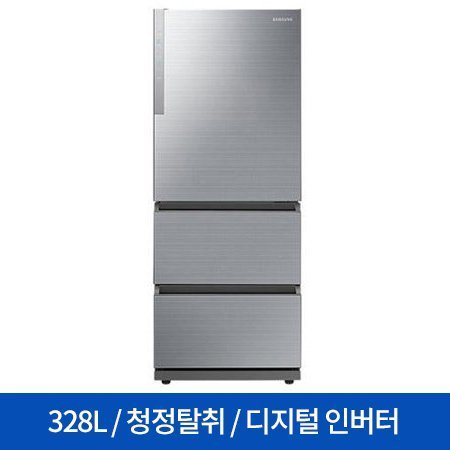 스탠드형 김치냉장고 RQ33N72037L (328L) 김치플러스/3도어