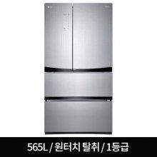 스탠드형 김치냉장고 K578TS35E (565L) 디오스/김치톡톡/4도어/매직스페이스/1등급