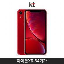 [KT] 아이폰XR 64GB [레드][AIPXR-64]