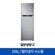 일반냉장고 RT25NARAHS8 [255L]