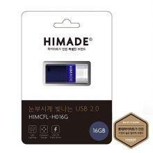 USB 메모리 [ 16GB / 블루 ]