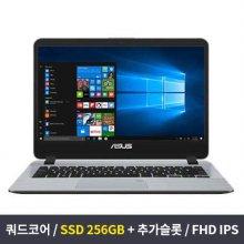 리얼쿼드코어 CPU! 256GB SSD! FHD IPS 가성비 노트북 A-A407MA-EB198