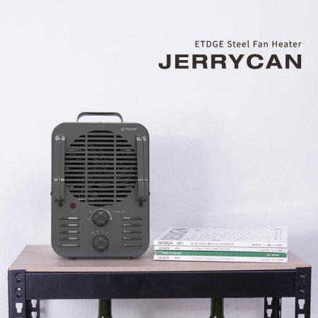 스틸 미니온풍기 제리캔 (그레이)