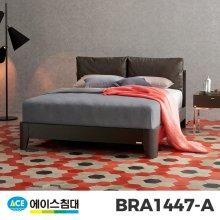 BRA 1447-A HT-L등급/LQ(퀸사이즈) _진웬지