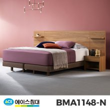 BMA 1148-N HT-L등급/K3(킹사이즈) _월넛