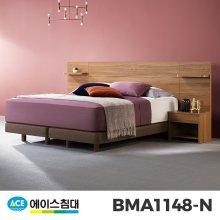 BMA 1148-N DT3등급/K3(킹사이즈) _월넛