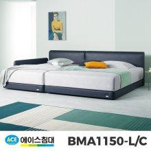 BMA 1150-LC RA320D등급/FM(패밀리사이즈) _그레이화이트