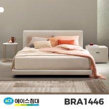 BRA 1446 CA등급/LQ(퀸사이즈) _사일런트블루