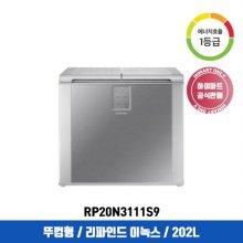 [LPOINT 2만점] 뚜껑형 김치냉장고 RP20N3111S9 (202L) 1등급