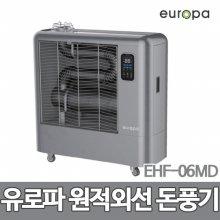 튜브히터 돈풍기 EHF-06MD (12평)