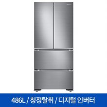 스탠드형 김치냉장고 RQ48N92B37L (486L) 김치플러스/4도어