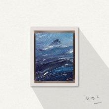 [한정판 미술작품] 제주바다 1