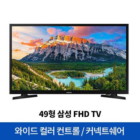 123cm FHD TV UN49N5000AFXKR (스탠드형)