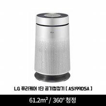 퓨리케어 공기청정기 AS199DSA [62m² / 2등급 / 360도 청정 / 6단계 토탈케어 / 클린부스터]