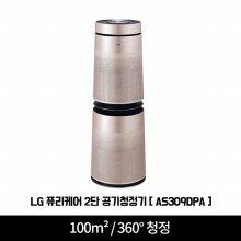 퓨리케어 공기청정기 AS309DPA [100m² / 2등급 / 360도 청정 / 6단계 토탈케어 / 클린부스터]