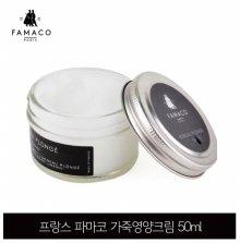 가죽영양크림 50ml, 무색