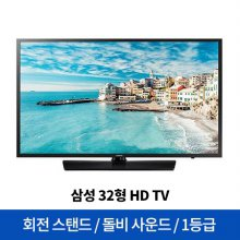 80cm HD TV HG32NJ570NFXKR (스탠드형) [슬림디자인/회전가능 스탠드/돌비사운드/1등급]