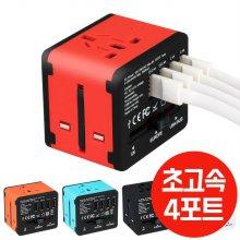 USB 4포트 멀티플러그 (오렌지) NO.1296