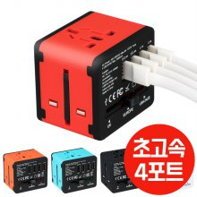 USB 4포트 멀티플러그 (레드) NO.1296