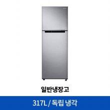 일반 냉장고 RT32N503HS8 [317L]