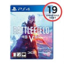 PS4 배틀필드 V