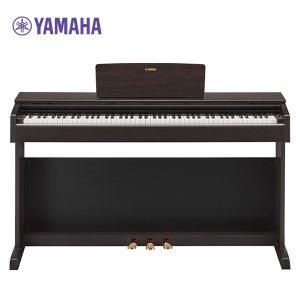 [ 견적가능 ] 야마하 디지털피아노 YDP-143