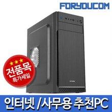 [라이젠 R3-2200G/8G/120GB SSD/Win10] 사무용 데스크탑
