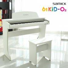 [리퍼상품] 삼익 어린이 디지털피아노 61KID-O2 키즈오투 화이트