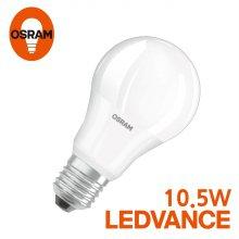 오스람 LED 10.5W (DAYLIGHT)